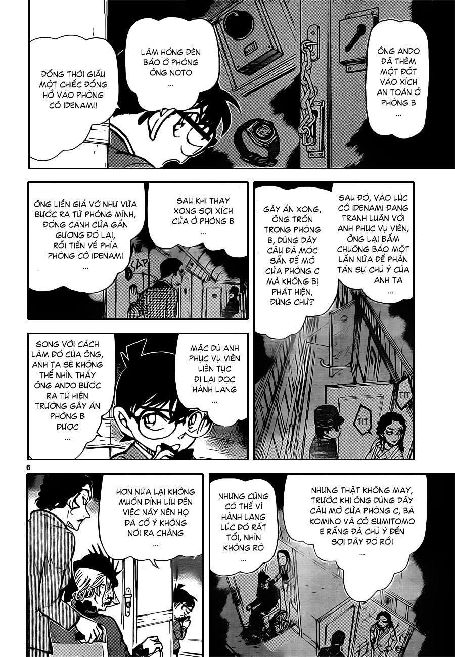 Thám Tử Lừng Danh Conan - Chapter 823 - Pic 8