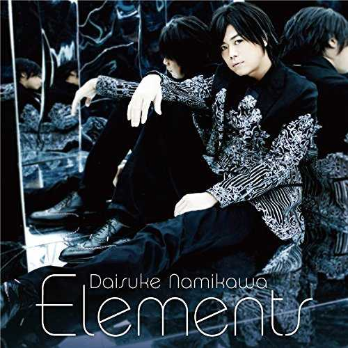 [MUSIC] 浪川大輔 – Elements/Daisuke Namikawa – Elements (2014.12.03/MP3/RAR)