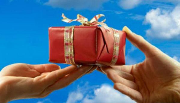 Gratifikasi atau pemberian hadiah
