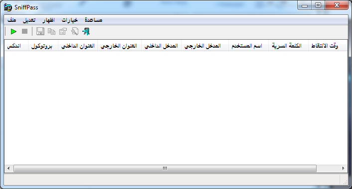 SniffPass v1.13 arabized by Fcmam5
