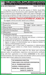 Applications are invited for the Post of Manager (Law) in Tamil Nadu Civil Supplied Corporation (TNCSC)