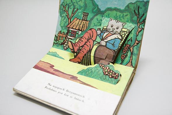 Lupus Libri prezentuje - Na wyspach Bergamuta