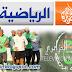 أزمة تلوح بالأفق بين الجزيرة الرياضية والتليفزيون الجزائري.