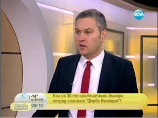 Маги Малеева vs. Стоичков и политици vs. анализатори в класацията на Forbes за най-влиятелните българи