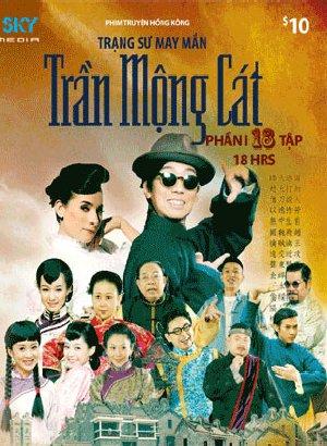 Trạng Sư May Mắn Trần Mộng Cát (2011) - THVL1 Lồng Tiếng - (35/35)