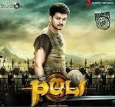 Watch Puli 2015 Tamil Video Songs