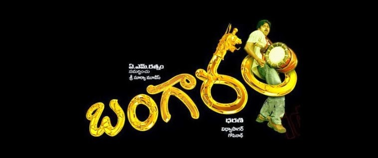 Bangaram Telugu movie songs