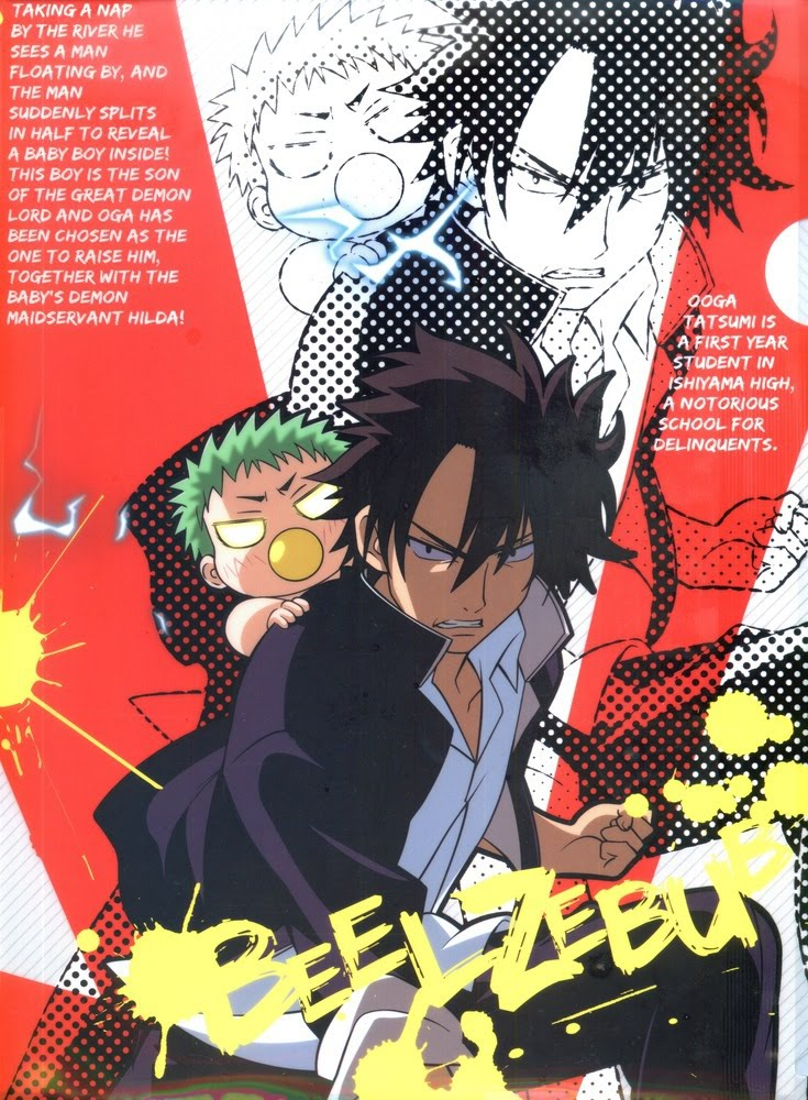5Banimepaper.net%5Dpicture-standard-anime-beelzebub-beelzebub-picture ...