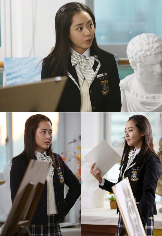 Moon Geun Young Seragam SMA