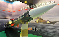 InfoseekChina: Taiwan's Hsiung Feng III missile shown in public ...
