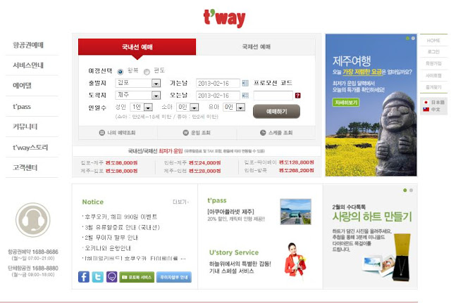 korea airlines