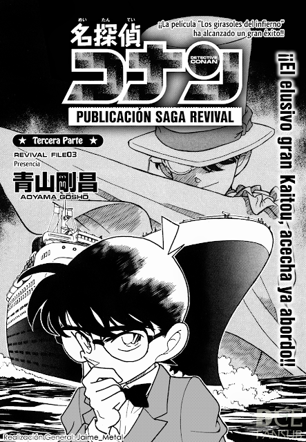 DC Revival Files 01 - 04 (Sub. Español) Online y DD 3-01