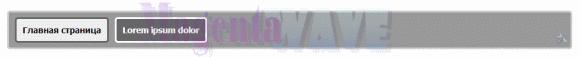 """Скриншот измененного гаджета """"Страницы"""" Blogger"""
