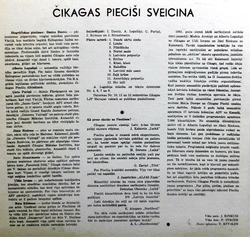 Sveicina - back