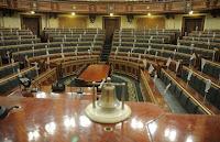 أعضاء البرلمان المنحل صرفوا أدوية بمبلغ 3 ملايين جنيه خلال 144 يوما