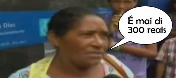 meme é mais de 300 reais