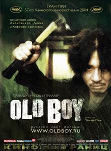 Download Oldboy Dublado Assistir Online Baixar Grátis