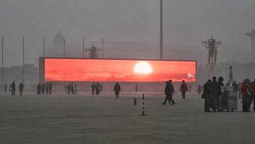[Imagem: TOMADA+POR+POLUI%C3%87%C3%83O,+CHINA+TEM...DE+LED.jpg]