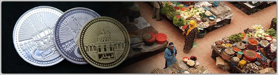 Penukaran Koin Dinar Emas dan Dirham Perak