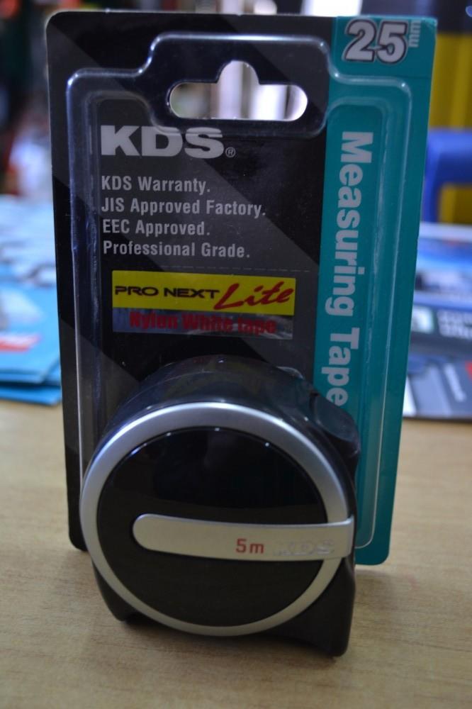 KDS tools