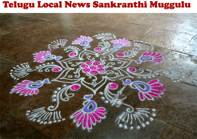 sankranthi essay This page provides you the most shubh, auspicious time for makar sankranti or sankranthi activities which is known as punya kaal in year 2018 for ujjain, madhya pradesh, india a brief essay on makar sankranti makar sankranti calendar 4 days makar sankranti festivities about sankranti.
