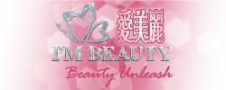 愛美麗美容健康熱賣網