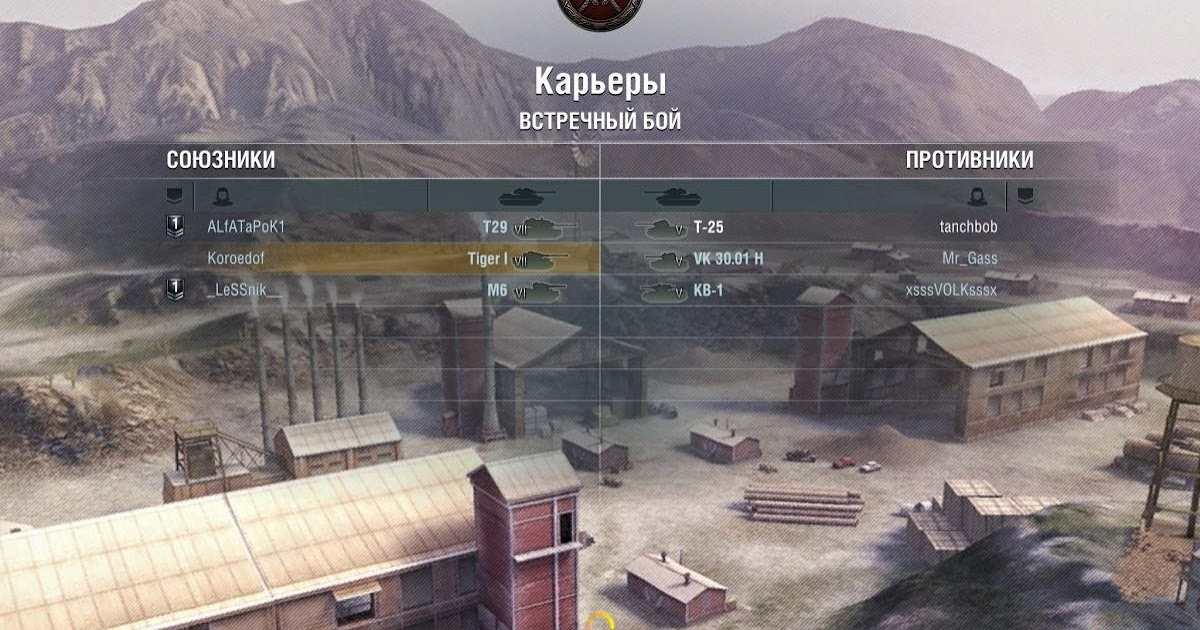 matchmaking w wot New to world of tanks or just want to start a new account.