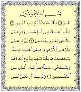 download mp3 quran