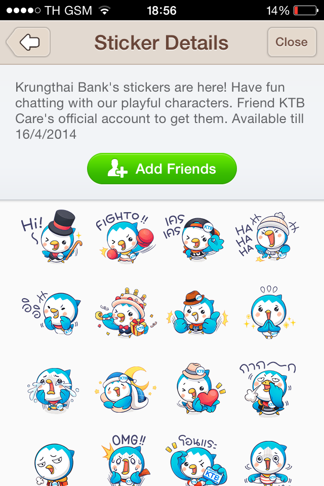 NONG VAYU  free line stickers