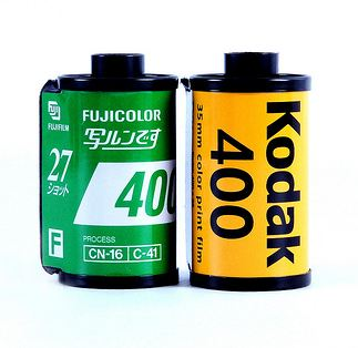 kodak fujifilm Your product will be shipped to its final destination to arrive in 2 business days or faster if your order is placed before the 11 am pst cutoff time, then it will.
