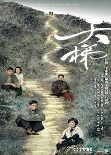 Thiên Thê - Nấc Thang Tình Yêu - The Last Steep Ascent