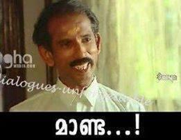 "maanda"" - Funny malayalam dialogues"