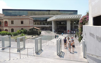 Μουσείο Ακρόπολης: Η 28η Οκτωβρίου θα είναι αφιερωμένη στα παιδιά