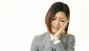 Cara ampuh menyembuhkan sakit gigi berlubang dengan menggunakan Cabe rawit