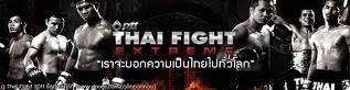 วิดีโอคลิปมวยไทย ศึก THAI FIGHT 2011 วันที่ 14 พฤษภาคม 2554