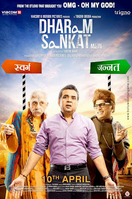 Dharam Sankat Mein 2015 Hindi DVDRip 700mb ESub DDR