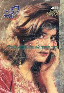 Kiran Digest October 2001