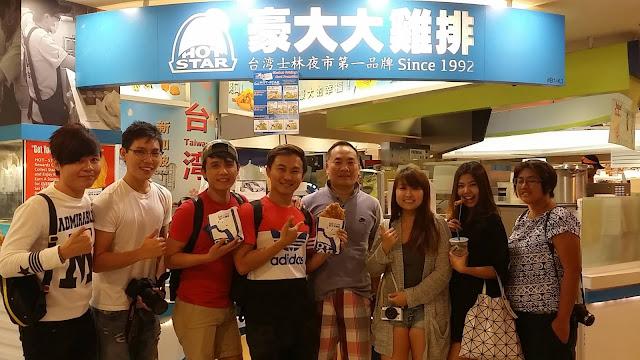 Bloggers Evilbean at Hotstar Tampines 1
