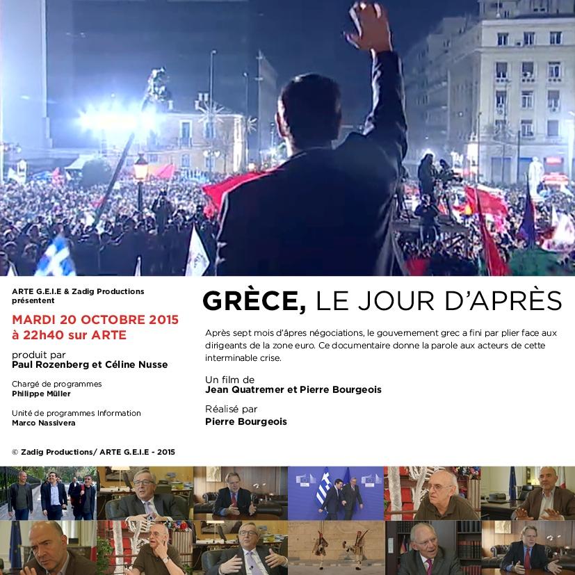 Ντοκυμαντέρ - Αrte 20/10/2015 : Grèce, le jour d'après (Ελλάδα, η επόμενη μέρα) ελληνικοί υπότιτλοι