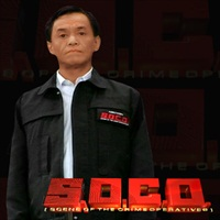 SOCO (Scene of the Crime Operatives) June 15, 2013 (06.15.13) Episode...