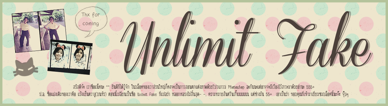 Unlimit Fake