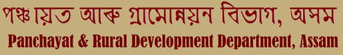 PNRD Assam Tax collector vacancy 2014