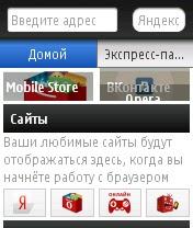 Новая Opera Mini 7 с новыми возможностями