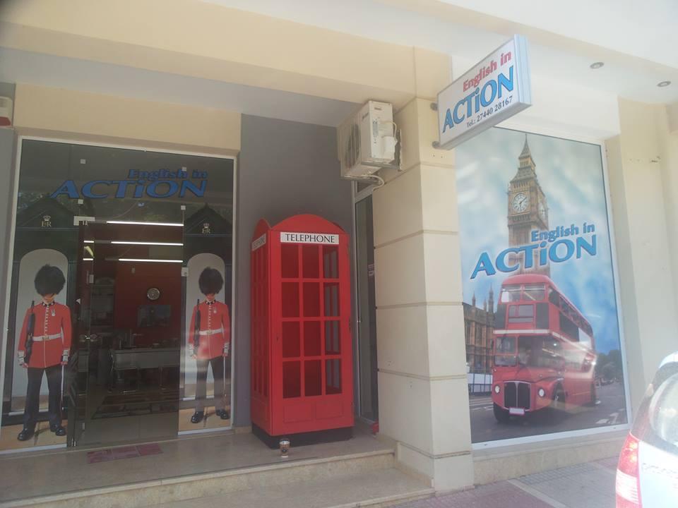 """Κέντρο Ξένων Γλωσσών """"English in Action"""""""