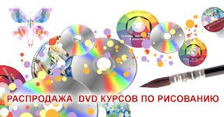 http://dvdsale.olaz.izolife.e-autopay.com