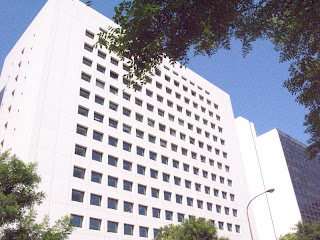 Japanese Ministry of Justice Office in Tokyo.
