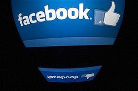 Facebook recrute l'équipe d'un petit réseau social concurrent