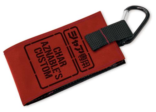 What Does Yark Mean >> GUNDAM GUY: Gundam Cell Phone Strap Pocket