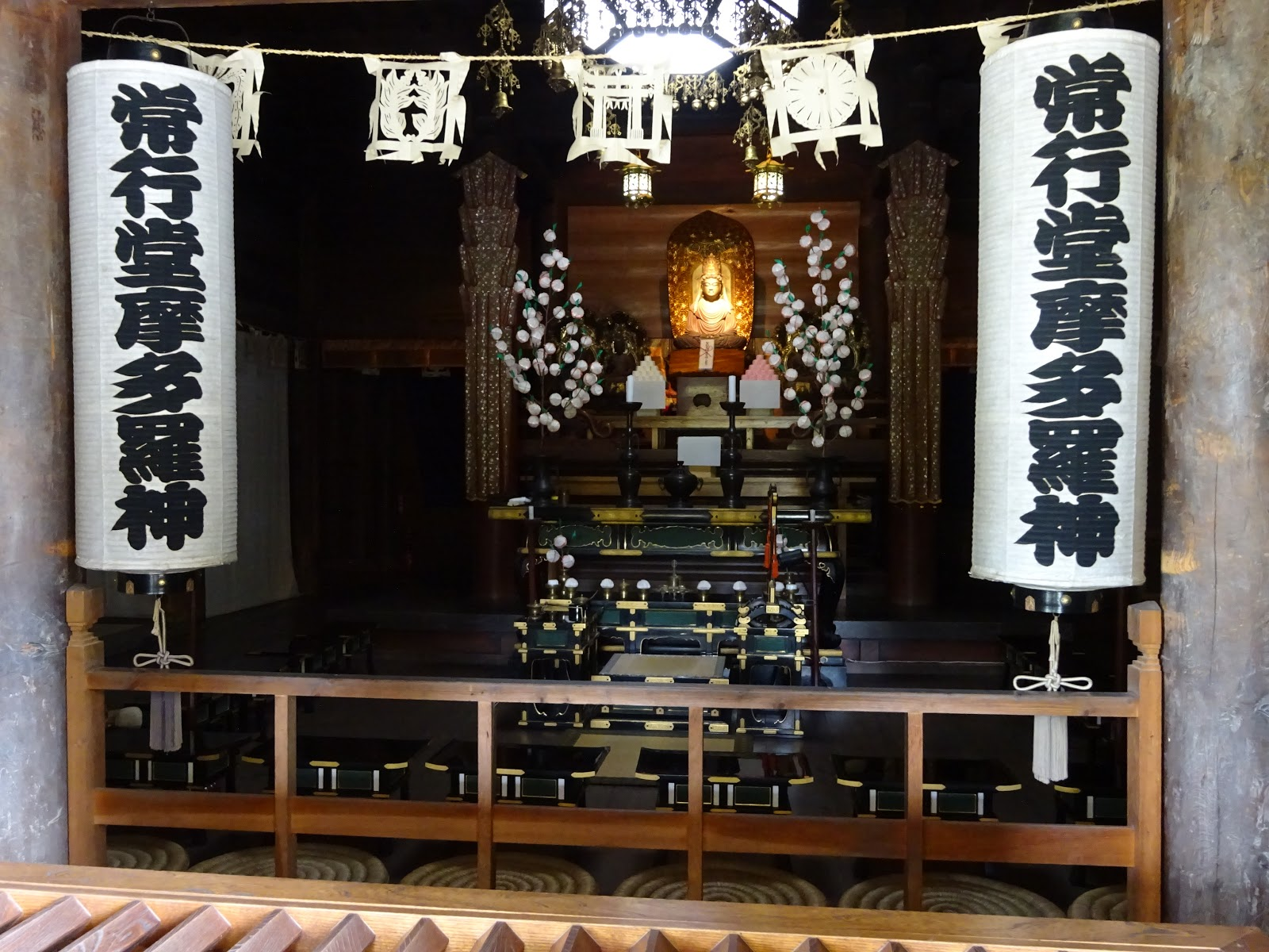 伊達吉村の画像 p1_32