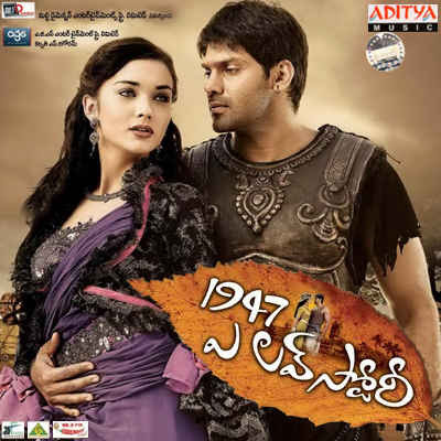 1947 A Love Story Telugu Mp3 Songs Free  Download -2011